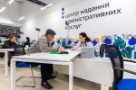 Пенсіонери, фото ЦНАП, Дніпро