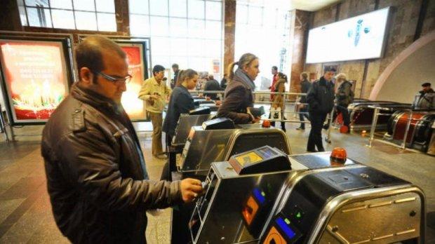 В метро Золотые Ворота не принимают зарплатную карточку