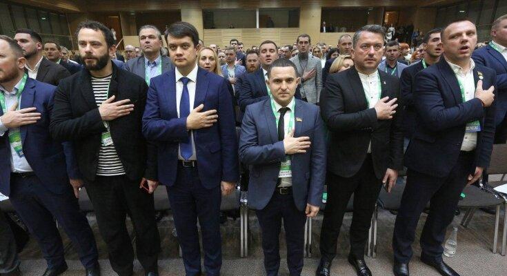 """партія """"Слуга народу"""", Уніан"""