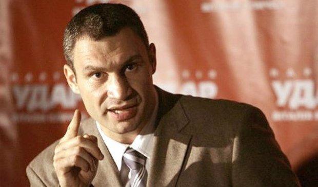 """Кличко закликав відмовитися від проведення """"Маршу рівності"""""""