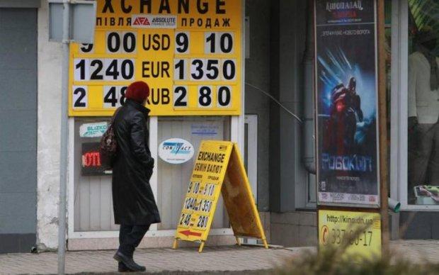 Курс валют на 30 апреля: гривна празднует победу