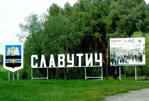 """у Славутичі політики """"зрослися"""" з криміналом"""