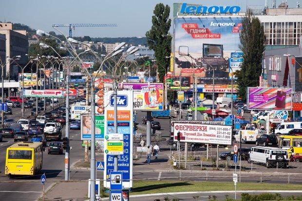 З вулиць Києва зникнуть іноземні мови