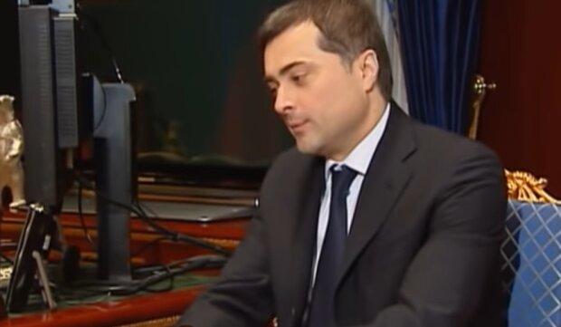 Владислав Сурков, скрнішот с видео