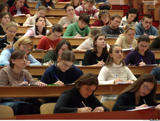 студенты