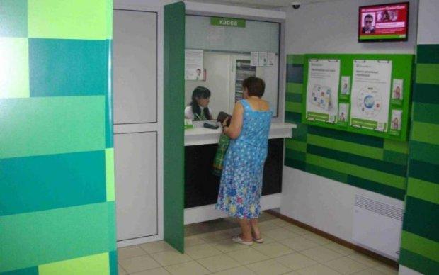 Китайцы взялись за ПриватБанк: чего ожидать украинцам