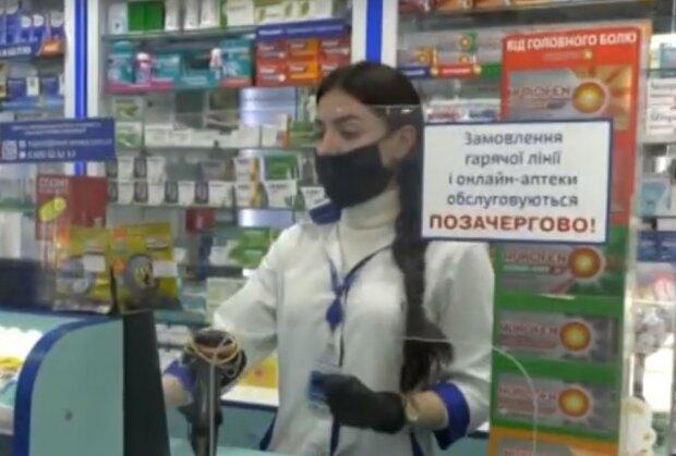 аптека,скріншот з відео