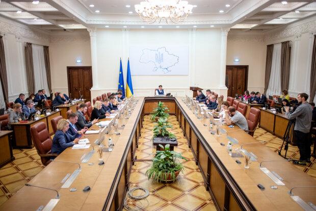 Кабінет міністрів, kmu.gov.ua