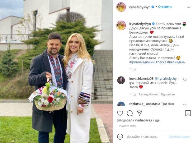 Ірина Федишин з чоловіком, фото з instagram