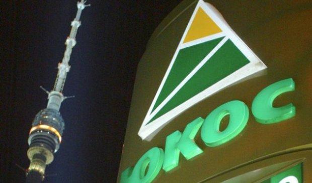 Россия получила повестку в суд по делу ЮКОСа