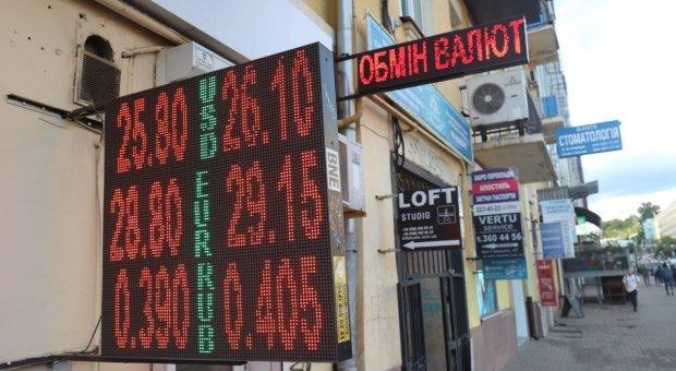 Курс долара на 23 липня дозволить забути про економію