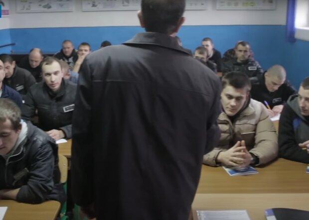 Скрин, видео YouTube тюрьма