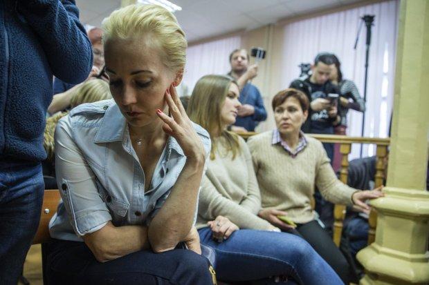 Юлія Навальна
