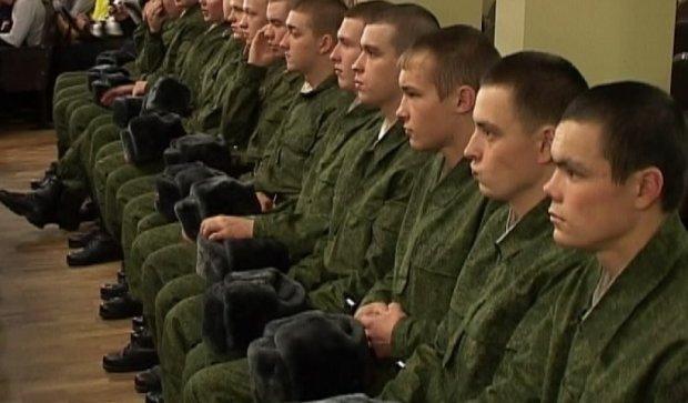 Призывников Днепропетровска отлавливают «по собственному желанию»