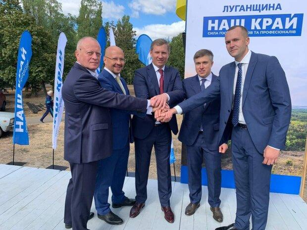 """""""Наш край"""" на Луганщині заявив про участь у виборах до місцевих рад всіх рівнів"""