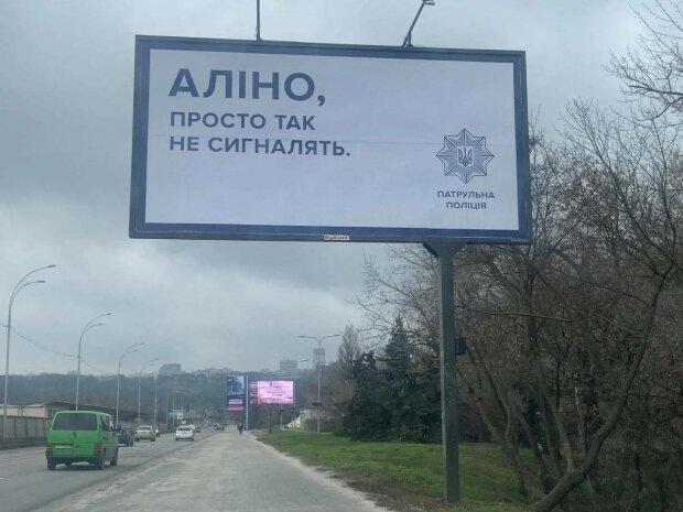 Білборди в Києві, фото: соціальні мережі