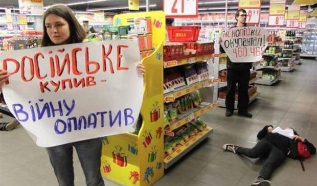 Российские производители потеряли $ 1 миллиард из-за бойкота украинцев