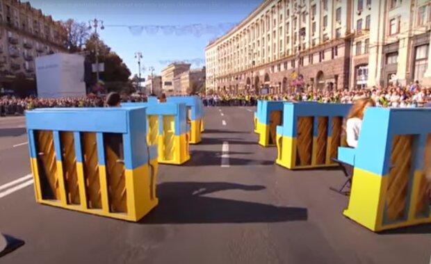 День конституції України 2020, скріншот - YouTube