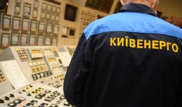 """Кияни ризикують залишитися без світла через борги """"Київенерго"""""""