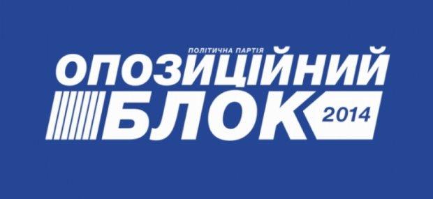 """""""Опозиційний блок"""" створить уряд на чолі з Колесніковим"""