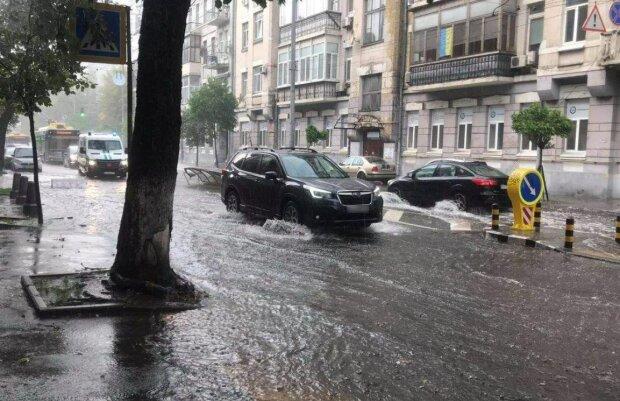 Киев, скриншот: YouTube
