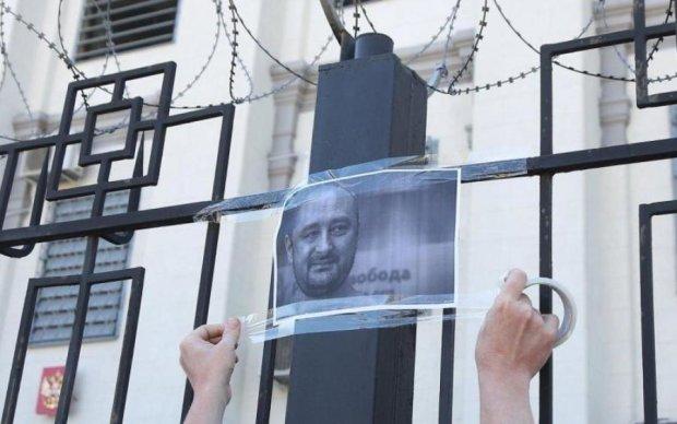 Розстрільний список ФСБ: на кого націлився Путін, окрім Бабченка