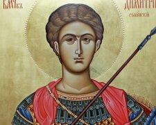 Димитрий Солунский, Азбука веры