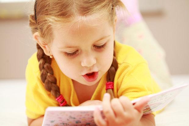 Право с тобой: маленьких украинцев научат важнейшим вещам