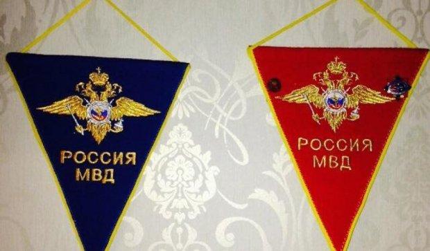 У голови одеської міліції виявили штандарти МВС Росії (фото)