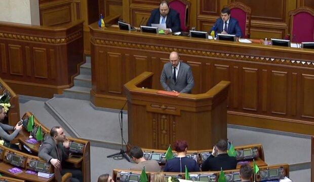 Денис Шмыгаль в Раде, кадр из видео