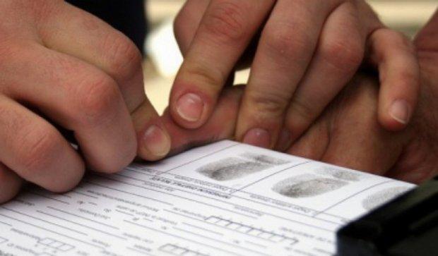 С завтрашнего дня для получения шенгена нужно сдавать отпечатки пальцев