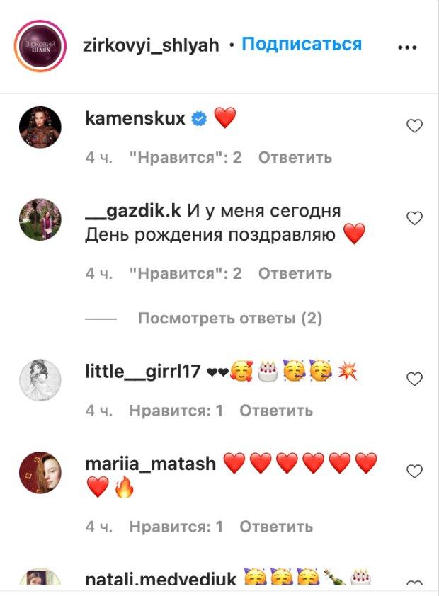 Коментарі під постом, фото: скріншот