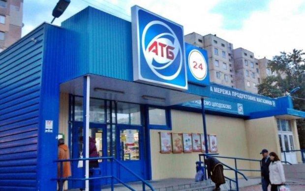 АТБ наказывает обнищавших украинцев лишением свободы до пяти лет – за шоколадки