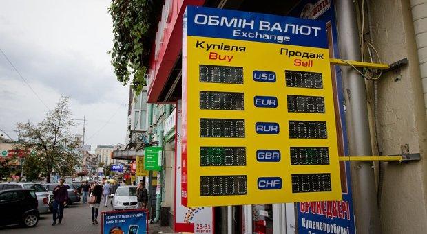 Курс валют на 4 ноября: доллар снова упрямится