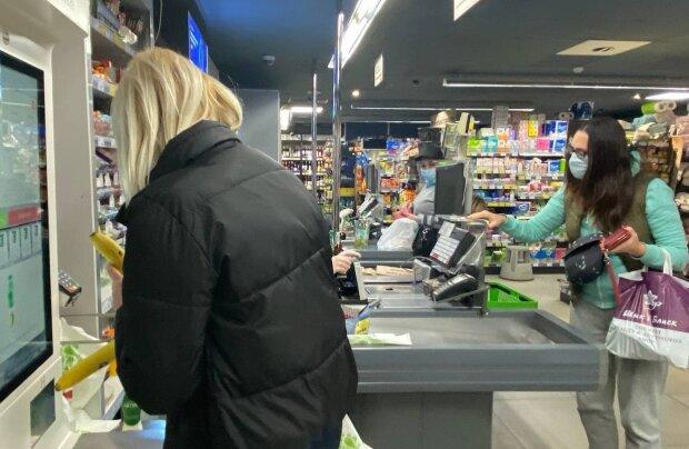 Супермаркет, фото: znaj.ua