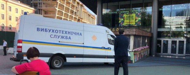 """Труханова """"обклали мінами"""": Одеську мерію оточили копи та рятувальники, перші подробиці"""