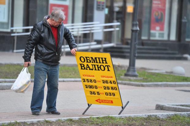 Курс валют на завтра зробить обмінник місцем зустрічі всіх українців