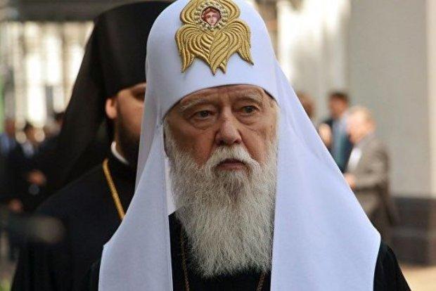 В УПЦ КП после заседания синода выступили со срочным заявлением: каждый мнит себя стратегом