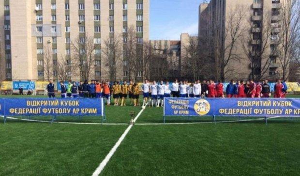 Стартував Кубок федерації футболу Криму