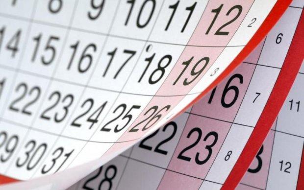 Выходные дни 2017 в Украине: календарь праздников