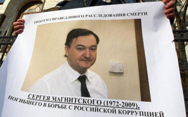 Франція арештувала мільйонні російські рахунки по справі Магнітського