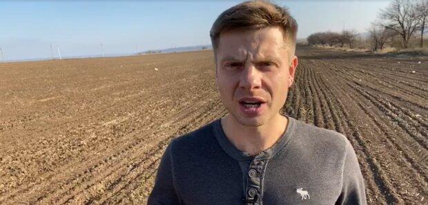 Скріншот з відео, Facebook Олексія Гончаренко