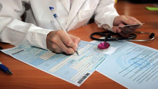 Компенсация по больничным: украинцам упростят процедуру получения данных о страховом стаже
