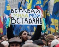 украинцы, фото: Обозреватель