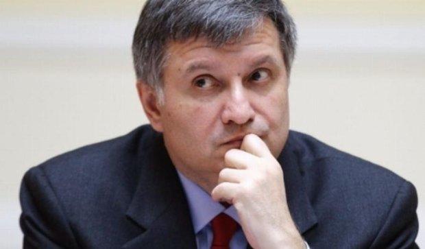 Аваков обидел Грузию (видео)