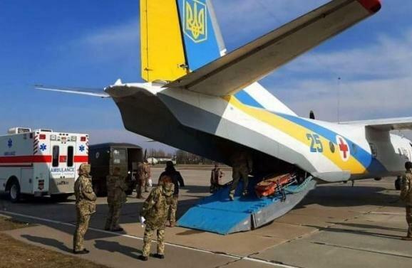 самолет с раненными, фото Останній Блок-пост