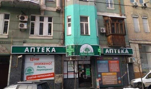 """Киевлянин изуродовал дом """"царским балконом"""""""