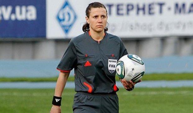 Украинка рассудит четвертьфинал кубка мира по футболу