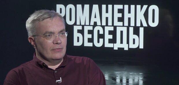 Александр Чебаненко