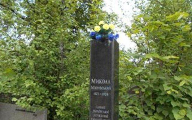 У Києві таємничо зник пам'ятник ідеолога українського націоналізму